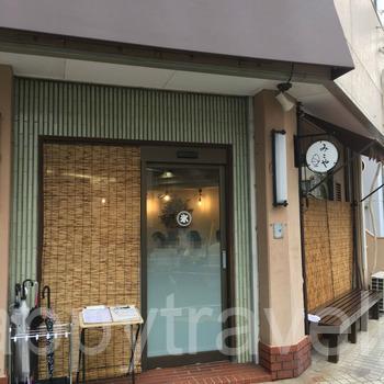 かき氷専門店