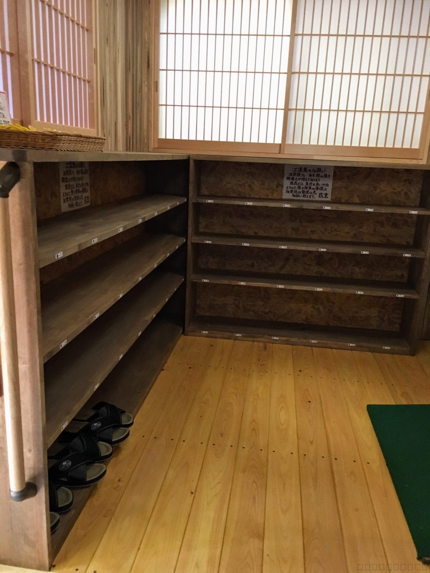 長野県上田市の松茸小屋「二幸園」玄関