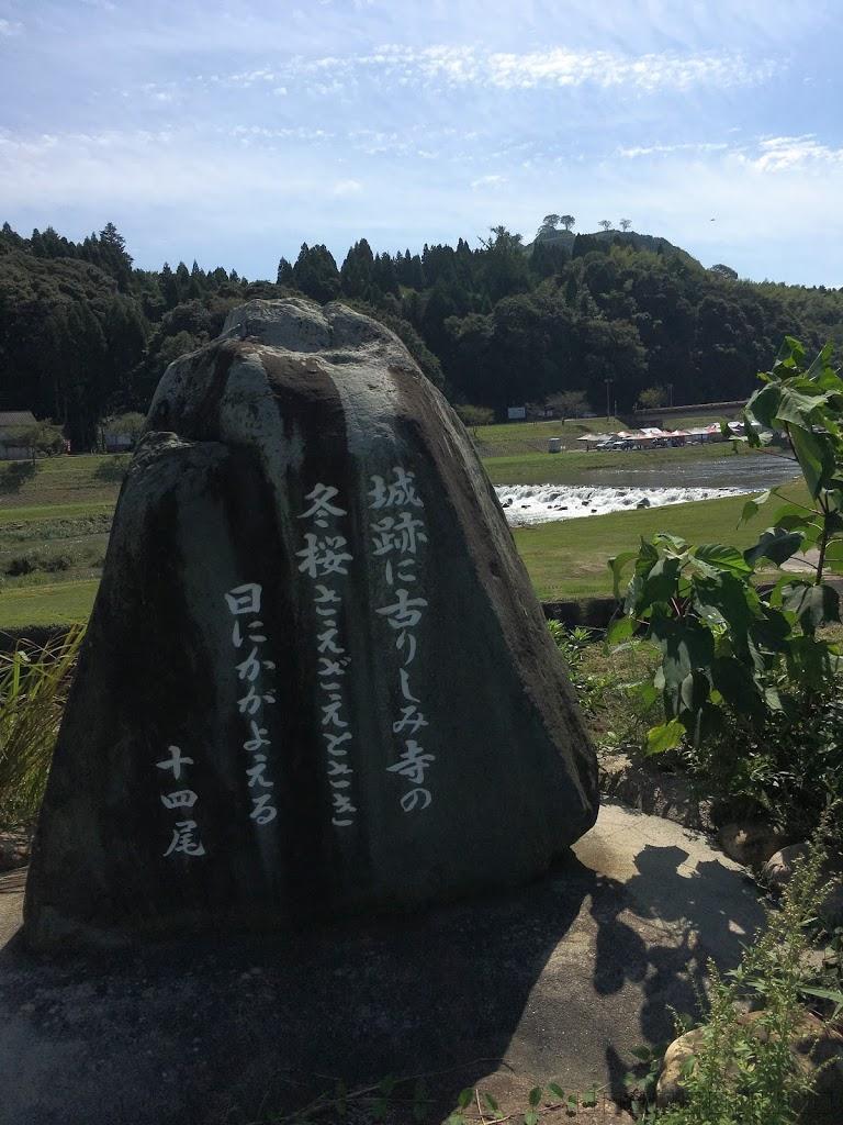 島根県観光のお勧め!