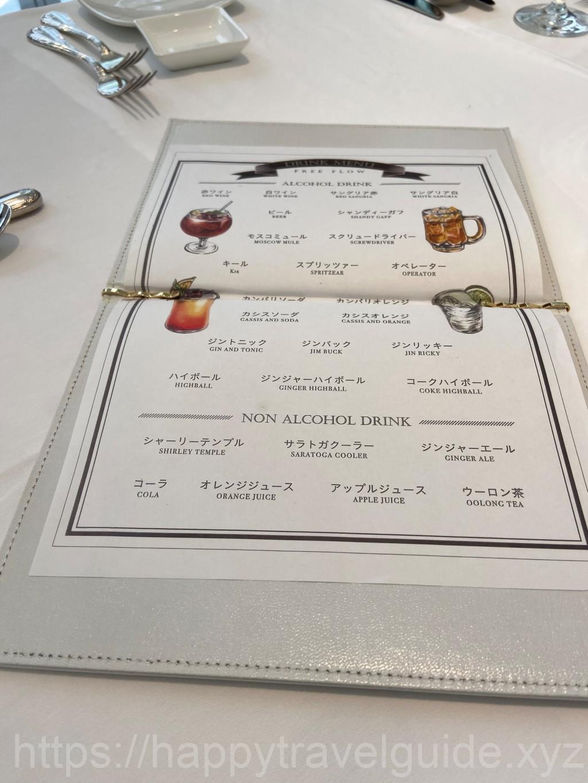 リストランテマンジャーレ千葉のランチメニュー