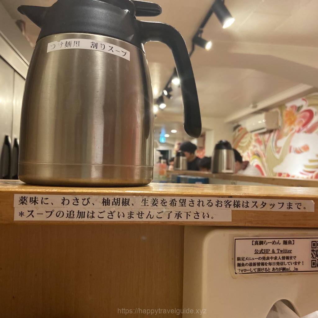 真鯛ラーメン麺魚店内