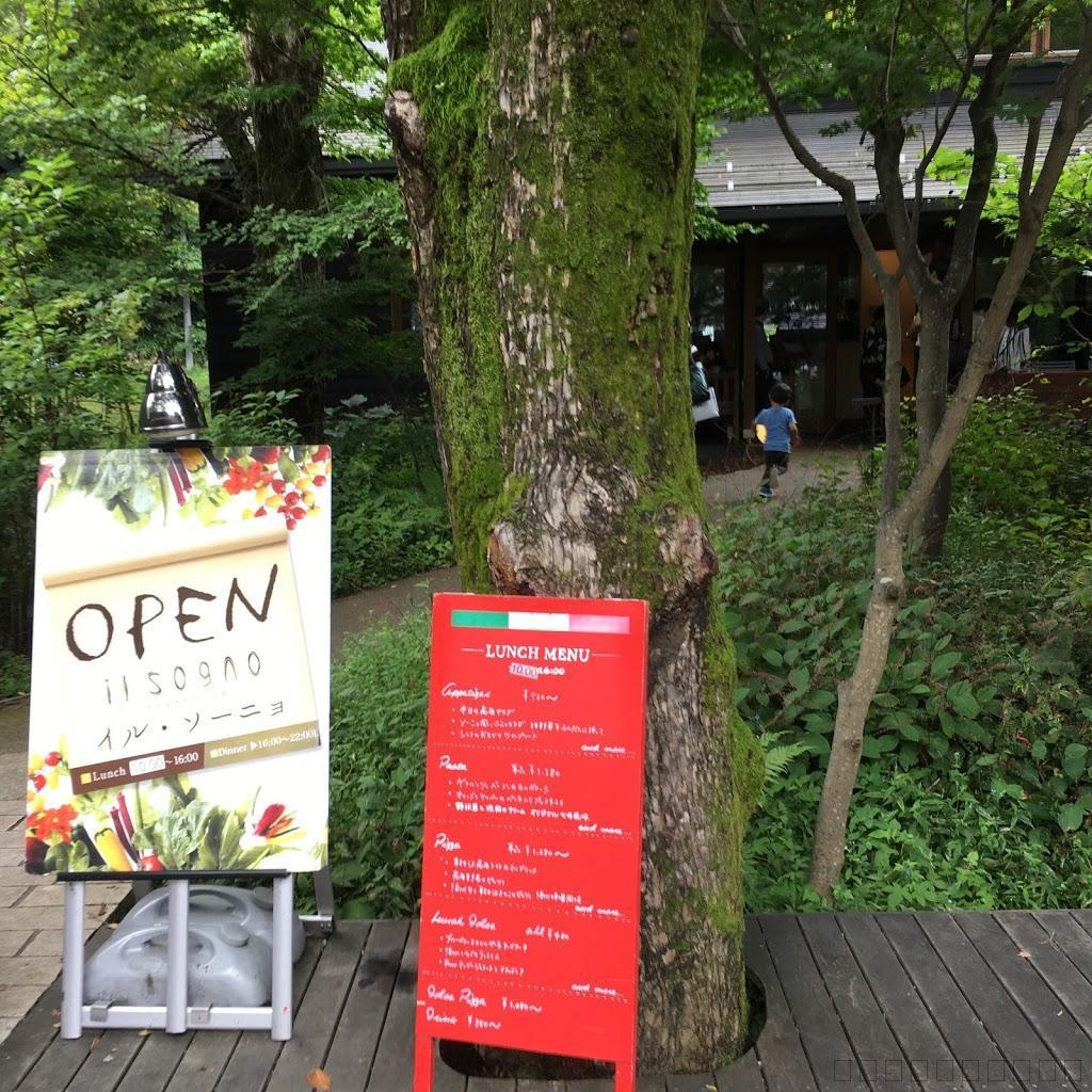 軽井沢の星野リゾートのレストラン