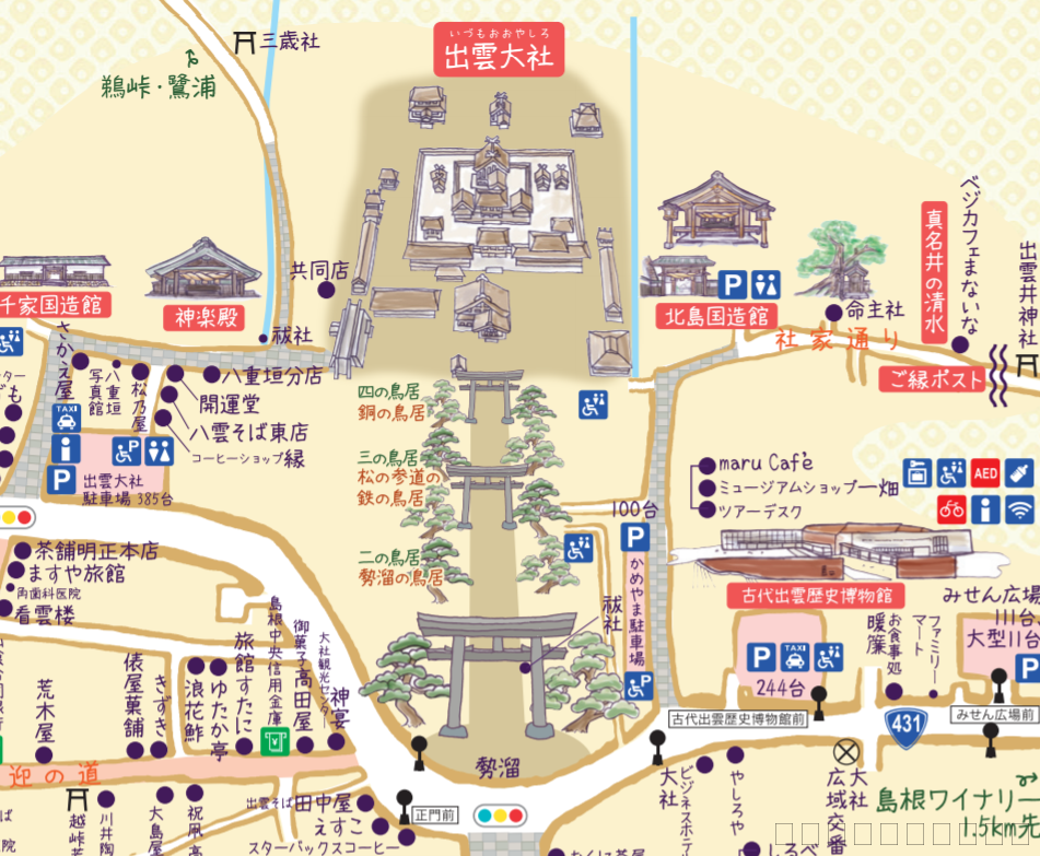 島根県観光のお勧め!出雲大社