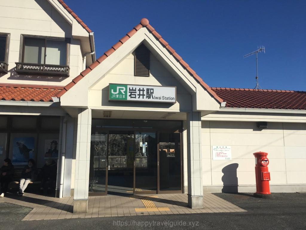 南房総岩井湯本温泉の網元の宿「ろくや」旅館のレビュー