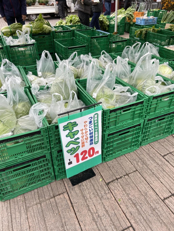 道の駅八ッ場 嬬恋キャベツ
