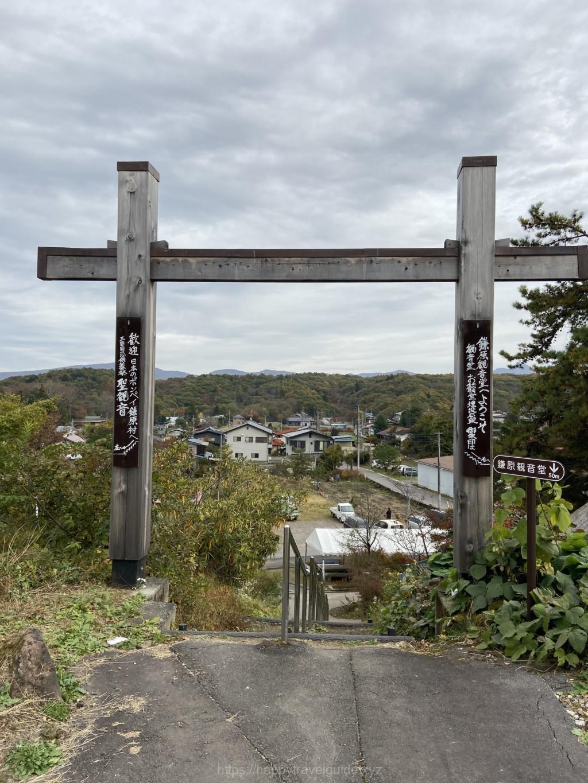 鎌原観音堂 入口