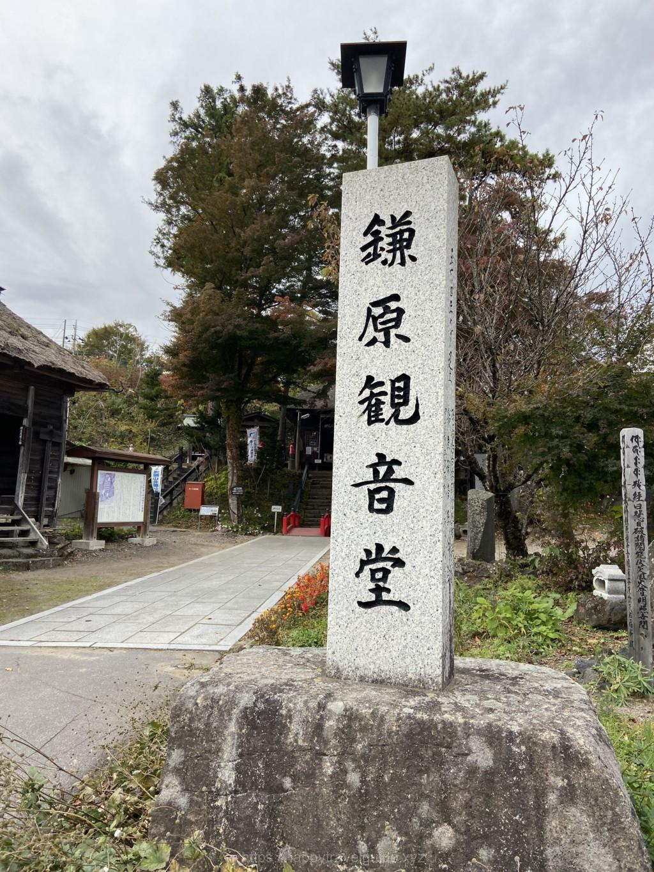 鎌原観音堂 建物