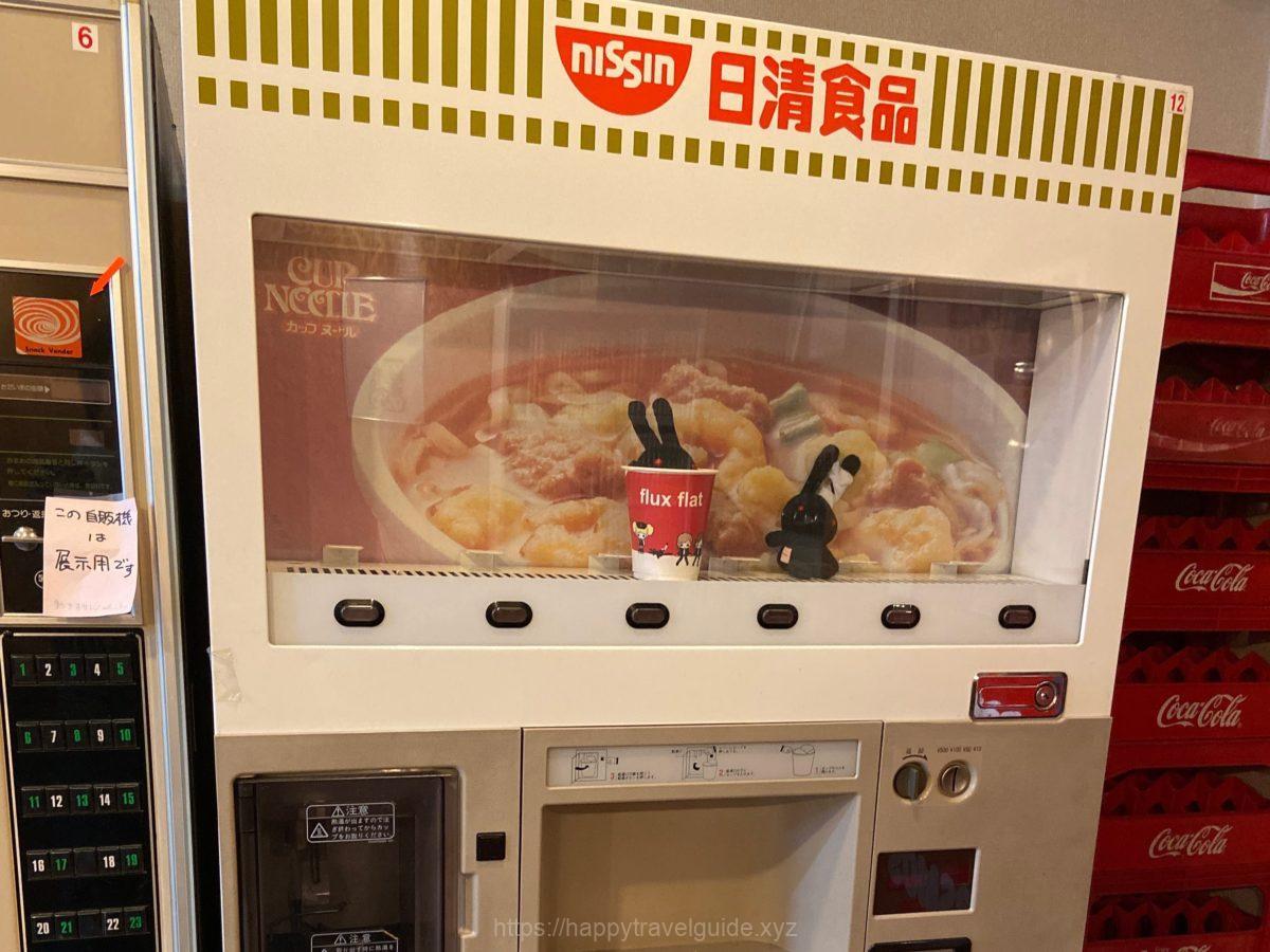 群馬県伊勢崎市の自販機食堂の店内
