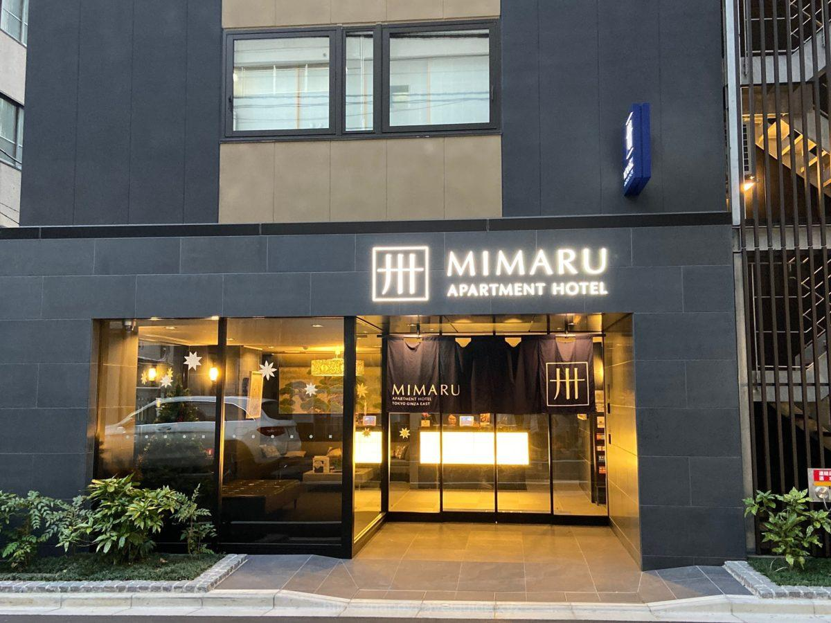 MIMARUグループ銀座EAST