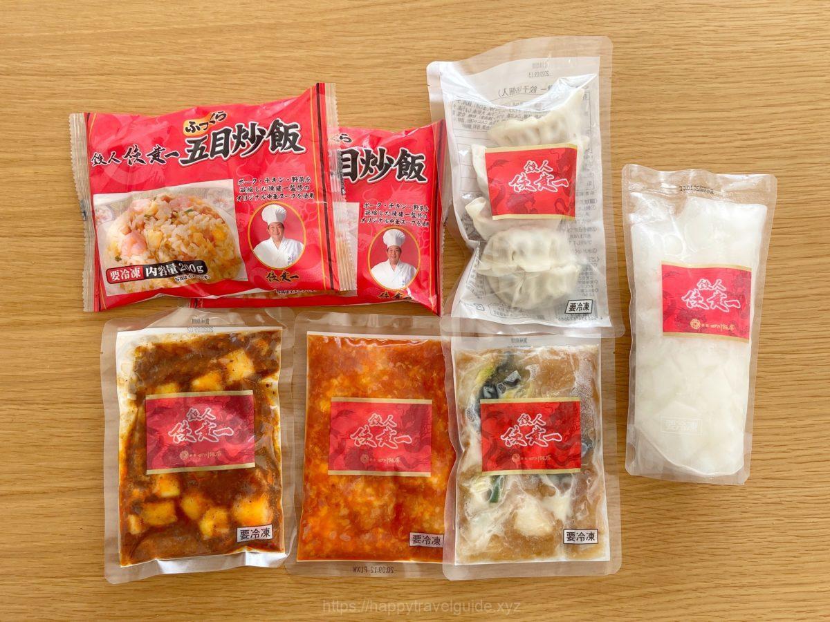 赤坂四川飯店の冷凍食品