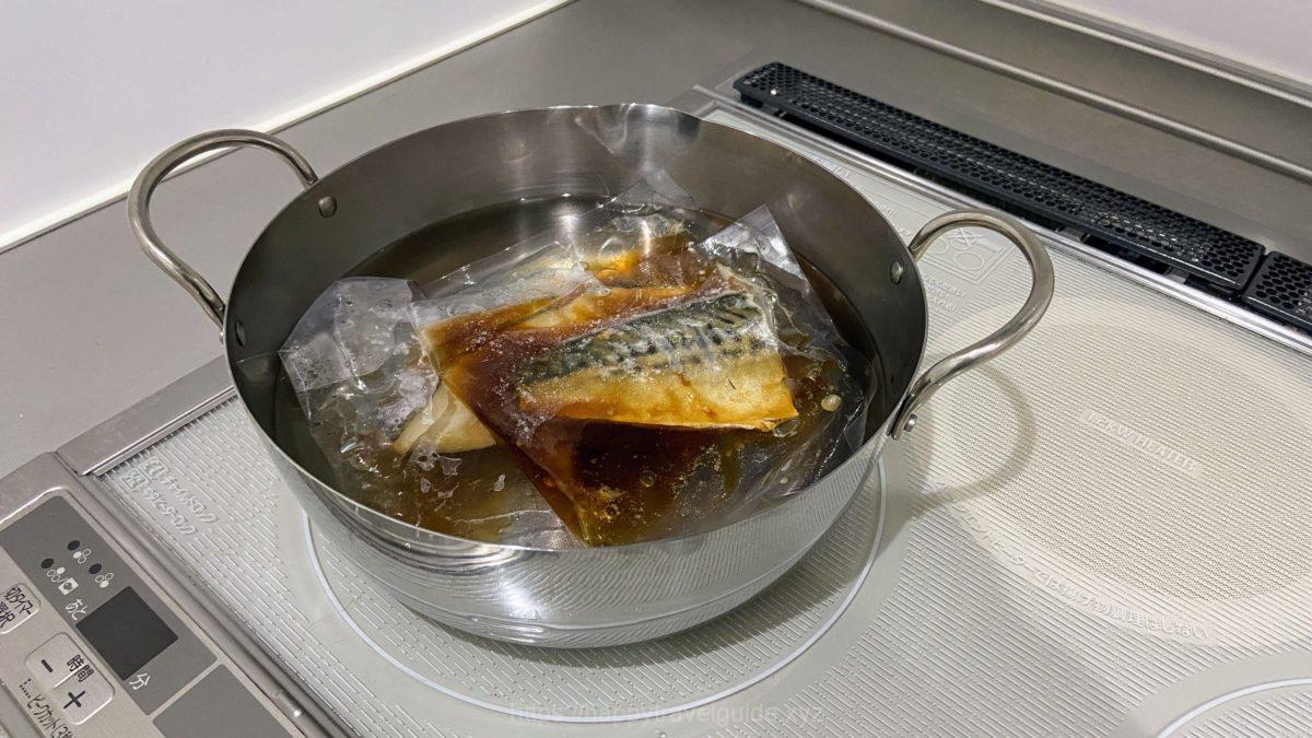 湯せんで温める
