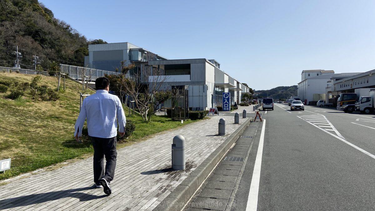 下田 道の駅