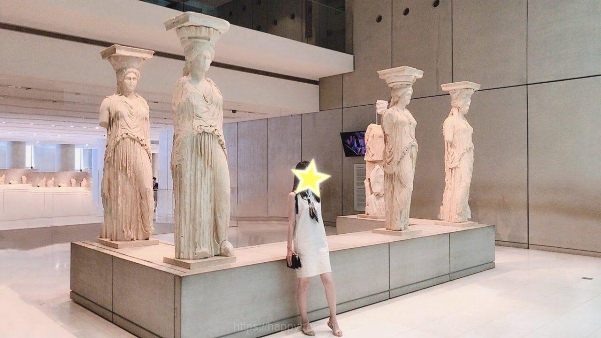 新アクロポリス博物館でポーズ