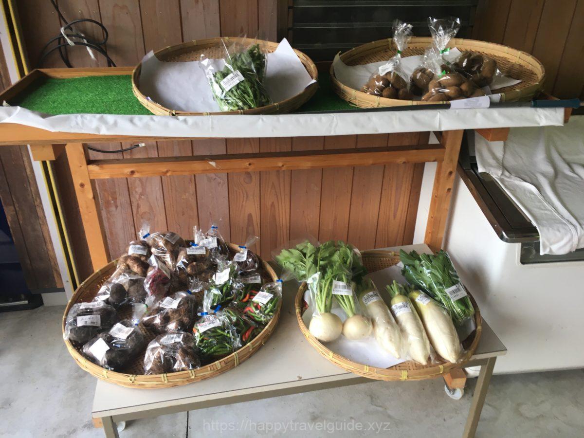 道の駅茶の里東白川 野菜