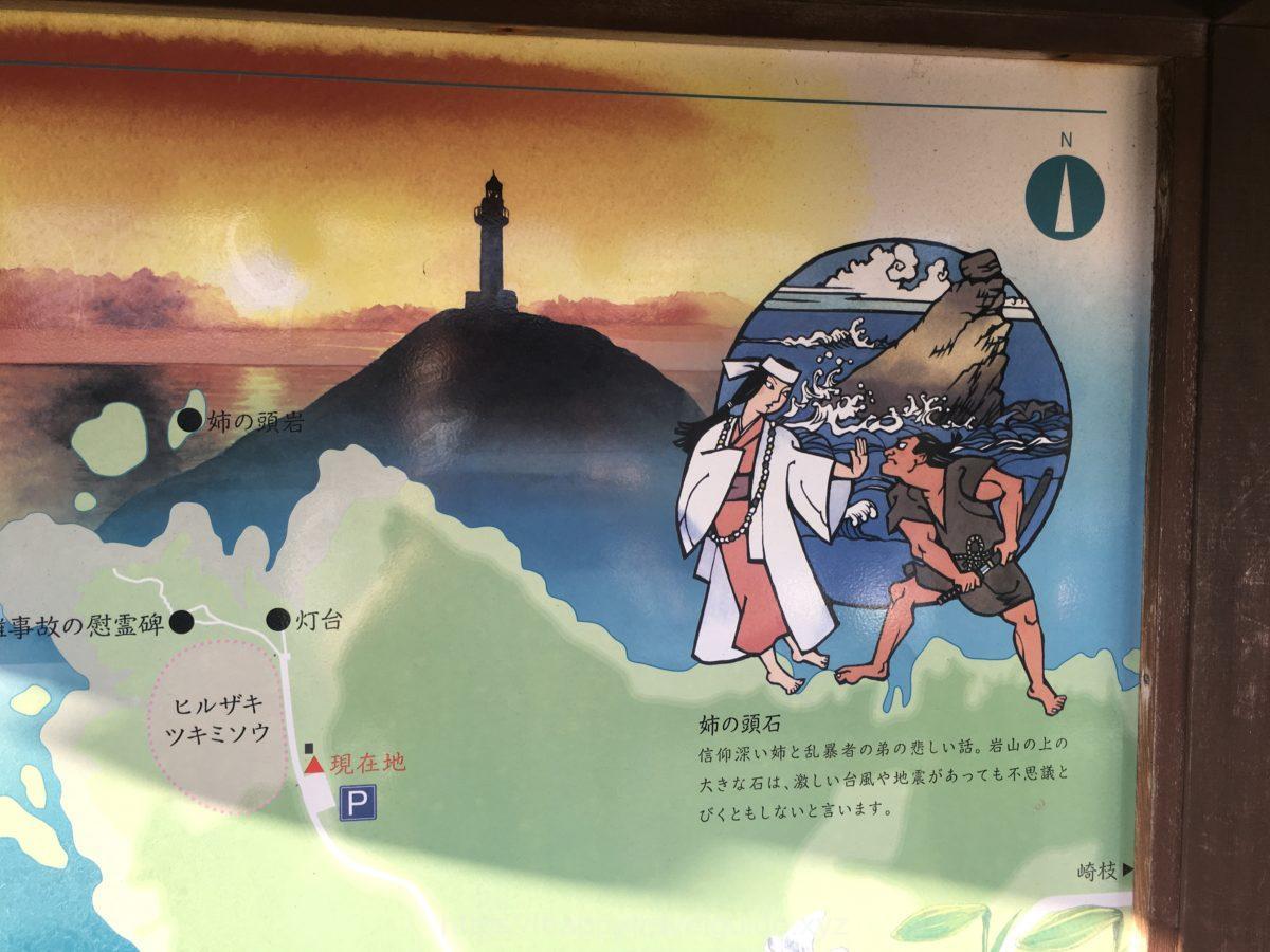 御神崎灯台 夕陽