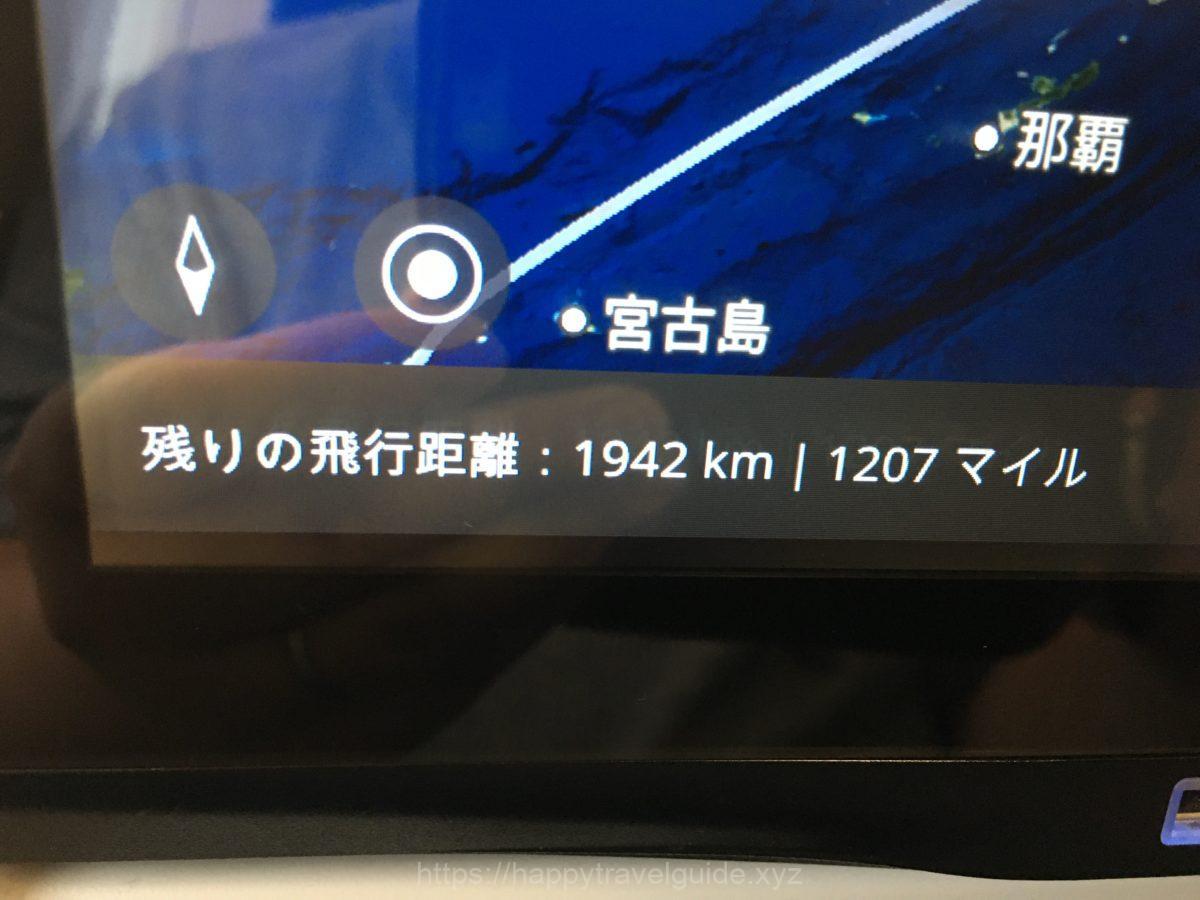 羽田から石垣島 距離